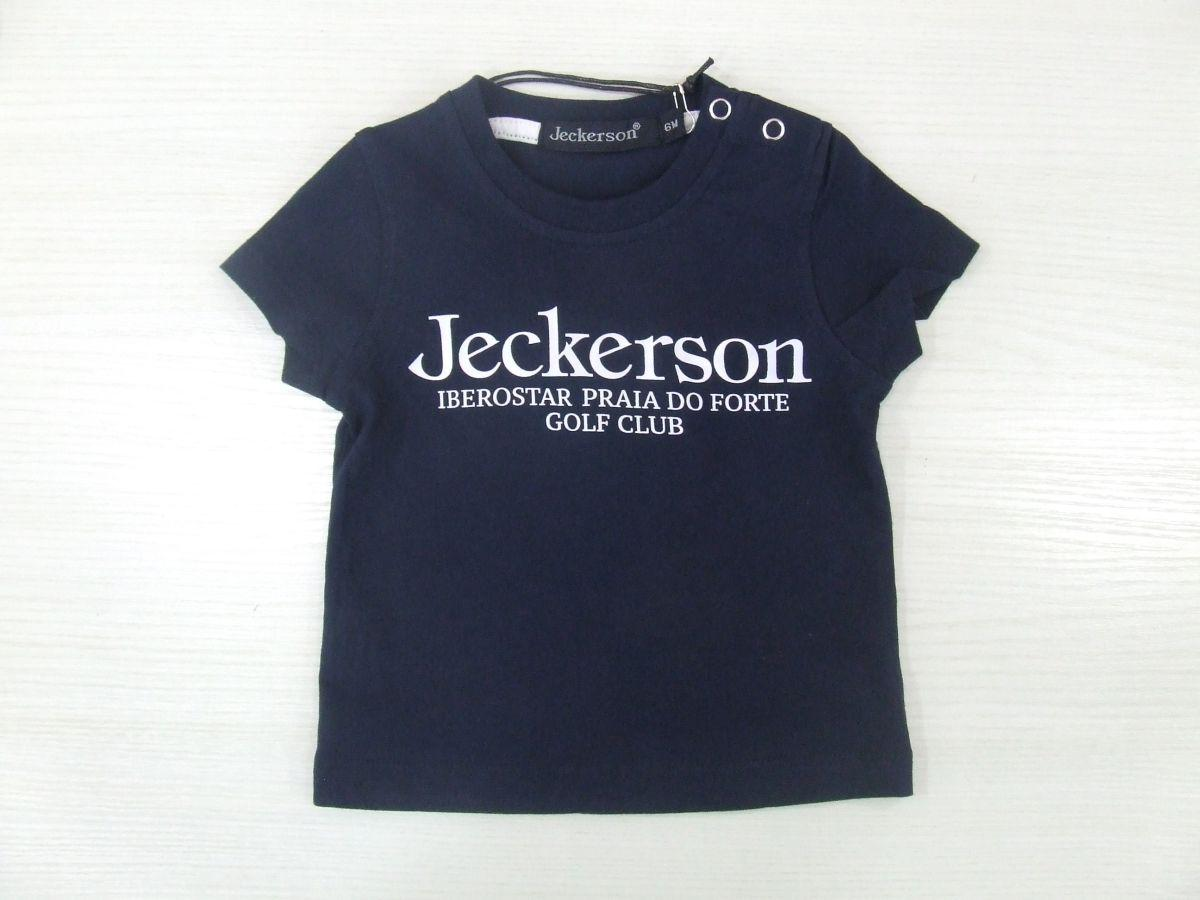 T-shirt baby jeckerson jn1144