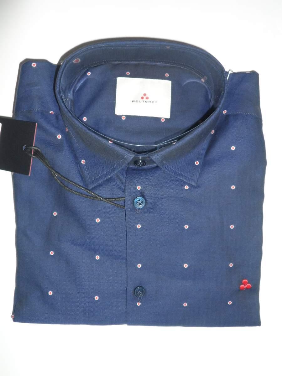 new styles 5673b 01efb Peuterey Camicia ragazzo peuterey ptb 0825 1112053 1905160000169